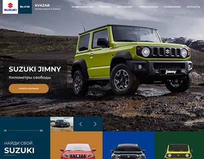 Дизайн сайта: SUZUKI дилерский центр
