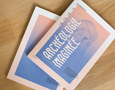 Archéologie imaginée - exhibition catalog