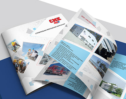 Буклет для CMK Brozex