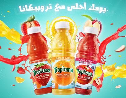 tropicana advertising