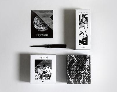 """""""Kutak"""" // Visual Identity and packaging"""