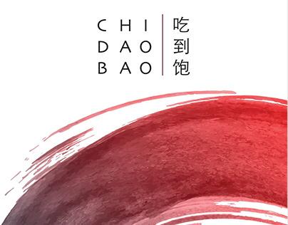 Logo Design for Chi Dao Bao Dimsum