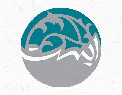 East Art Gallery Logo Design