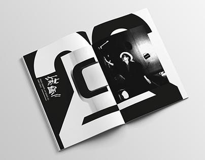 Louisiana Magazine - Redesign