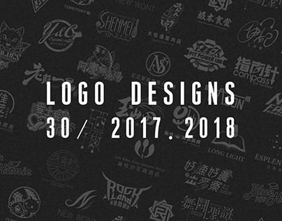 LOGO Designs 30 / 2017.2018