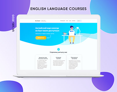 Landing Page Design for English Language Courses