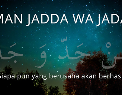 Man Jadda Wa Jadda Wallpaper