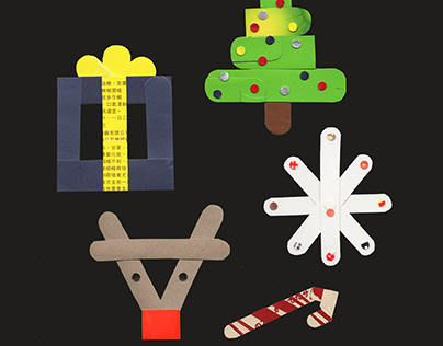 Merry x' mas was crafted - ornaments