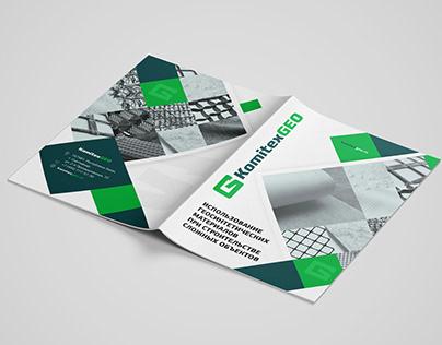 Branded products KomitexGEO