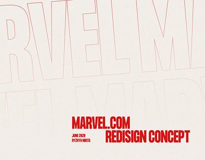 MARVEL — website 2020