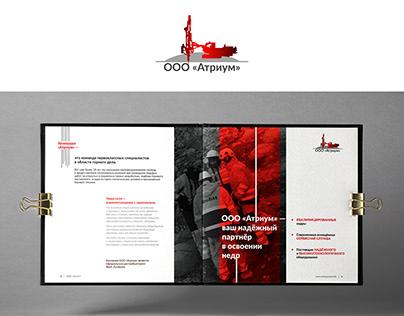 Drilling Tool Brochure