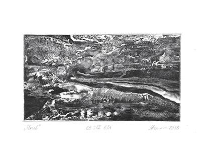 Landscapes/ Printmaking