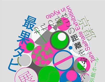 Tahi Saihate Exhibition