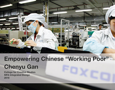 "Empowering Chinese ""working poor"""