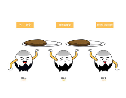 Curry Syokudo - Brand Identity