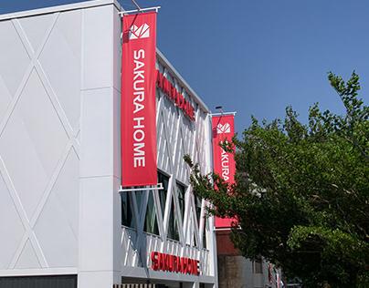 SAKURA HOME Branding Design 櫻花家居品牌設計