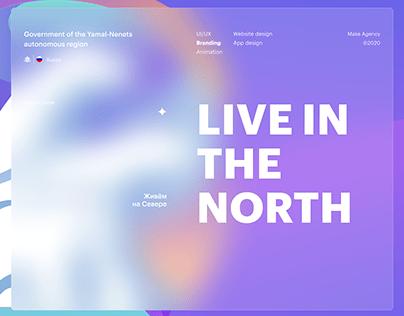 Логотип проекта «Живем на севере»