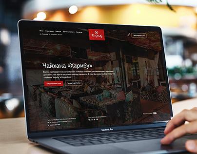 Haribu – Eastern restaurant website