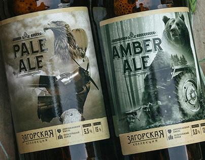 Pale Ale & Amber Ale @ Zagorskaya Brewery.