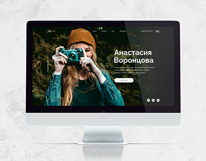 Photographer's personal Website | Landing Page