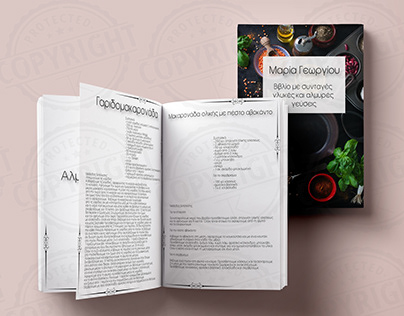 These are designsfor Cooking book