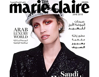Cover story for Marie Claire Arabia June '18