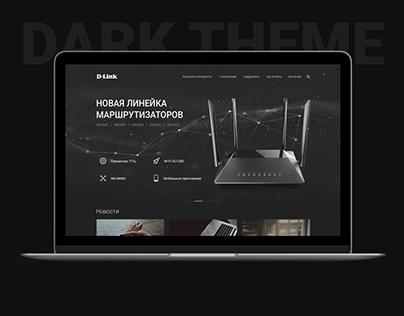 D-Llink Dark