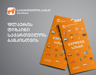 Flyers for Bank of Georgia