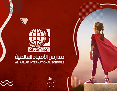 POSTERS AL_AMJAD INTERNATIONAL SCHOOLS