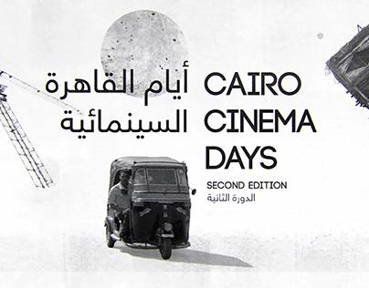 Cairo Festival Days