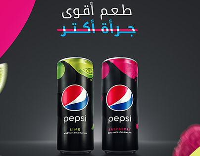 Pepsi - Social Media Designs