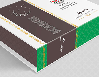 Ramadan Packing Box