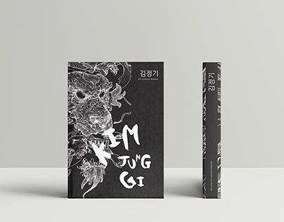 Kim Jung Gi Publication