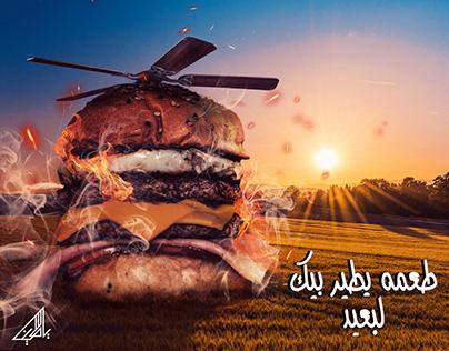 Unofficial Burger Social Media Design