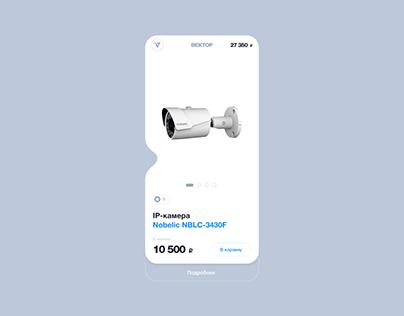 Vector 2019 - website