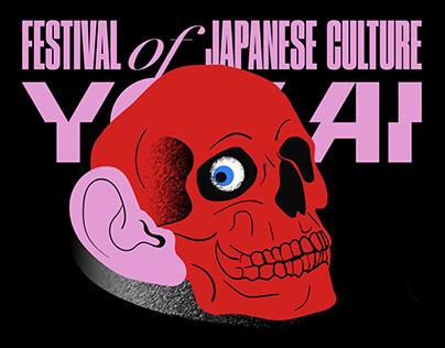 Identity of japanese folklore festival YOKAI