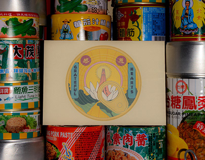 CANNED GREETINGS | products