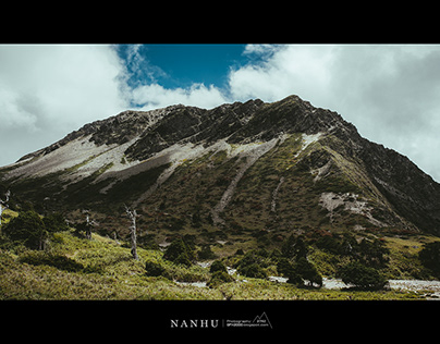 Nanhu Mountain - 南湖大山