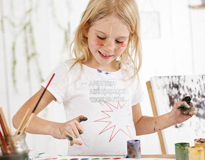 Детская лаборатория творчества - Брендинг