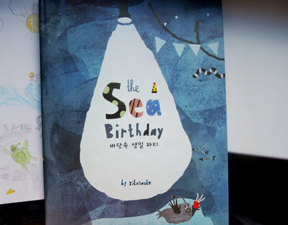 The Sea Birthday book