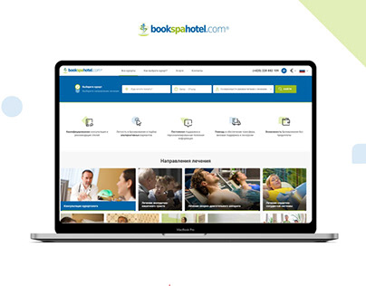 BookSpaHotel - online booking of sanatoriums and hotels