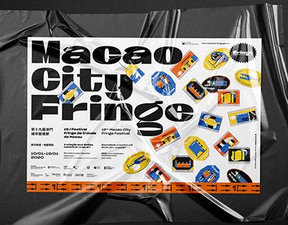 Macao City Fringe 2020