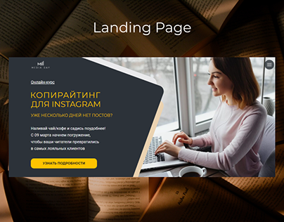 Landing page of online course