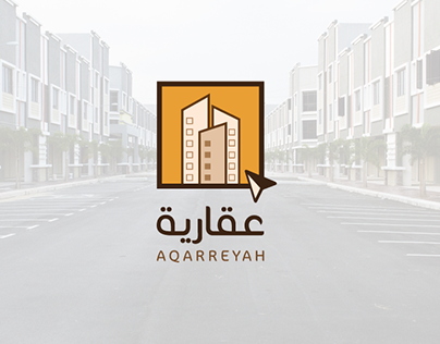 AQARREYAH | Logo Presentation