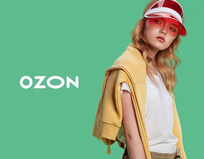 OZON | Back to school
