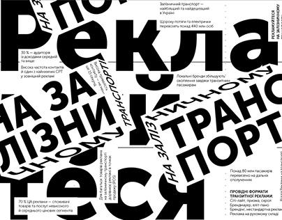 Typography /Diary