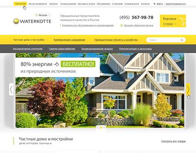 Интернет-магазин энергосберегающего оборудования