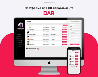Платформа для HR департамента. Desktop & App
