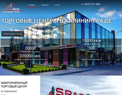 Сайт DDGroup.ru, $0