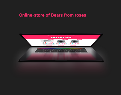 Online Store Bears from Roses